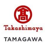 玉川タカシマヤ