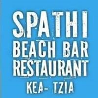 Spathi BEACH BAR Restaurant and Suites