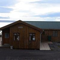 Hamarsbúð Coffeehouse