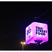 BBQ Thai Malaysia