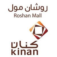 Roshan Mall