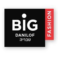 BIG Fashion Danilof טבריה