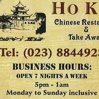 Ho Kee Chinese Restaurant