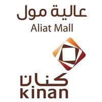 Aliat Mall