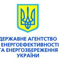 State Agency on Energy Efficiency and Energy Saving of Ukraine