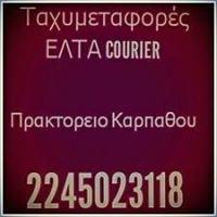 ΕΛΤΑ Courier Καρπαθου