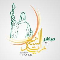 مباشر من مدينة الشيخ زايد