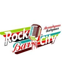 ROCK City Bar