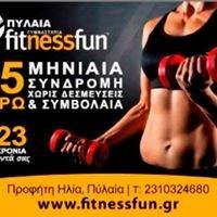 FitnessFun Πυλαίας