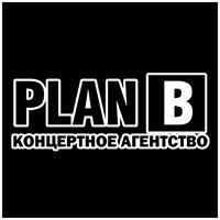 Концертное агентство Plan B
