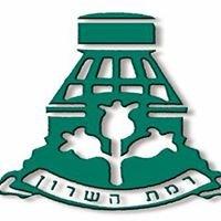 עיריית רמת-השרון