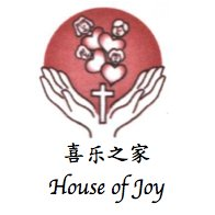House of Joy (Children's Home)