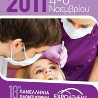 Dental Expo Athens