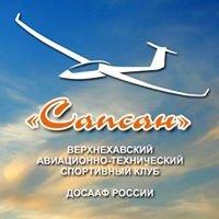 Аэродром Усмань - Воронеж
