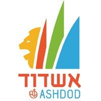 עיריית אשדוד - העמוד הרשמי