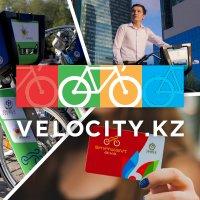 Velocity.kz