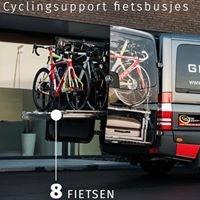 CyclingSupport