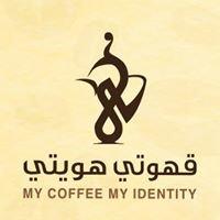 My Coffee My Identity