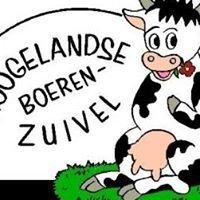 Zuivelboerderij Hoogelande