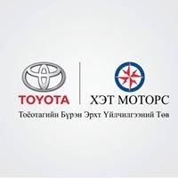 Toyota Mongolia