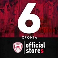 Official Olympiacos Bc Store