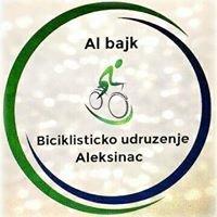 Biciklisticko Udruzenje Al Bajk