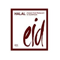 EID - 이드 Halal Korean Food