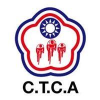 中華民國自由車協會 Chinese Taipei Cycling Association