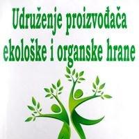 Udruženje proizvođača ekološke i organske hrane