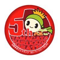 山形まるごとマラソン Yamagata Marugoto Marathon