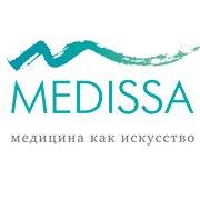 Медисса