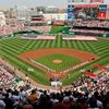 Nationals Park thumb
