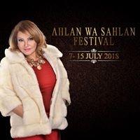 Ahlan Wa Sahlan - أهْلاً وَسَهْلاً