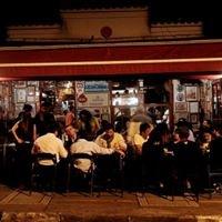 São Cristovão Bar e Restaurante