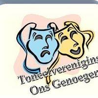 Toneel Theater Ons Genoegen Diepenheim