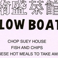 Slow Boat Chinese Take Away Official Newport
