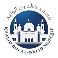 Khalid Bin Al-Walid Mosque