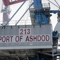 נמל אשדוד Ashdod Port, Israel