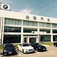 BMW Taiwan 台北尚德