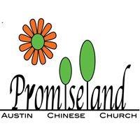 Austin  Chinese Church Promiseland Children's Ministry