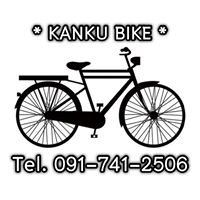 "KANKU BIKE ""จักรยานโบราณ คานคู่"""