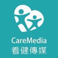 CareMedia 看健傳媒
