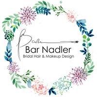 Makeup by Bar Nadler - מאפרת ומסרקת כלות