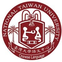 NTU CLD 臺灣大學語文中心中國語文組