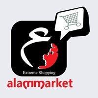 3alammarket  عالم ماركت الزقازيق