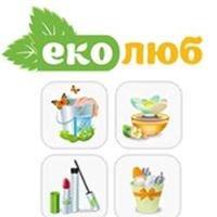 Екологічна крамниця Еколюб