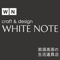 Whitenote ホワイトノート
