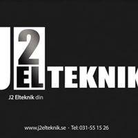 J2 Elteknik AB