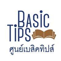 Basictips