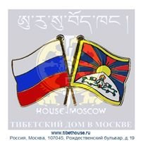 Tibet House in Moscow